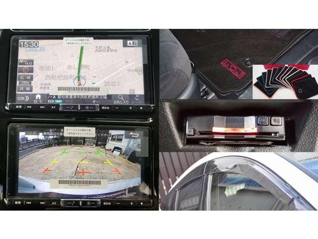 S 新車 インテリジェントクリアランスソナー モデリスタアイコニック 19インチAW ローダウン 衝突回避支援 LEDヘッド LEDフォグ LEDデイライト(12枚目)