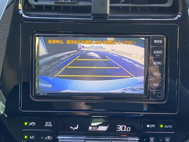 S TSS プリクラッシュ ナビ ETC バックカメラ レーダークルーズ(15枚目)