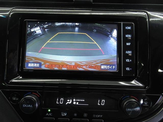 WS フルセグ メモリーナビ DVD再生 ミュージックプレイヤー接続可 バックカメラ 衝突被害軽減システム ETC LEDヘッドランプ ワンオーナー(16枚目)