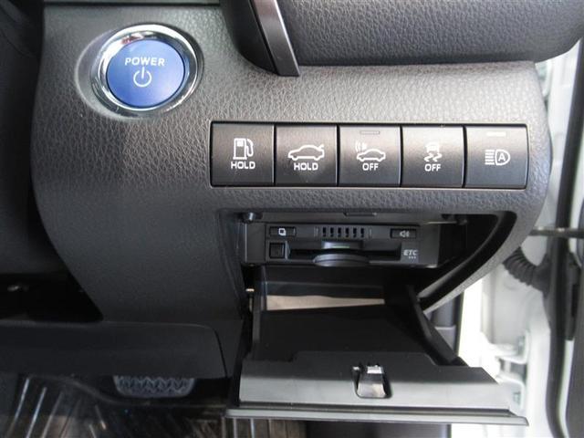 WS フルセグ メモリーナビ DVD再生 ミュージックプレイヤー接続可 バックカメラ 衝突被害軽減システム ETC LEDヘッドランプ ワンオーナー(17枚目)