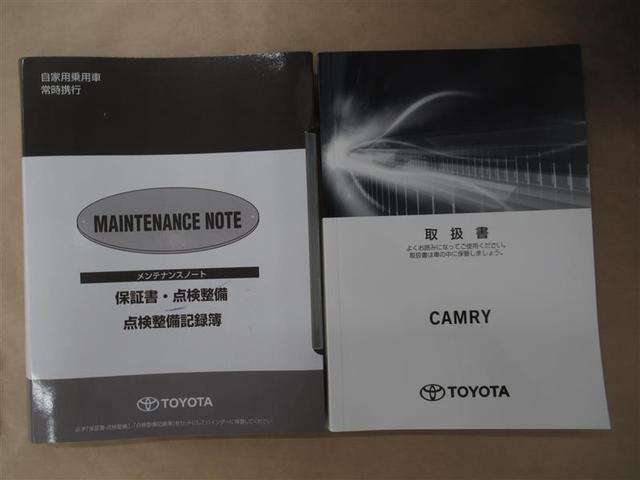 WS フルセグ メモリーナビ DVD再生 ミュージックプレイヤー接続可 バックカメラ 衝突被害軽減システム ETC LEDヘッドランプ ワンオーナー(18枚目)