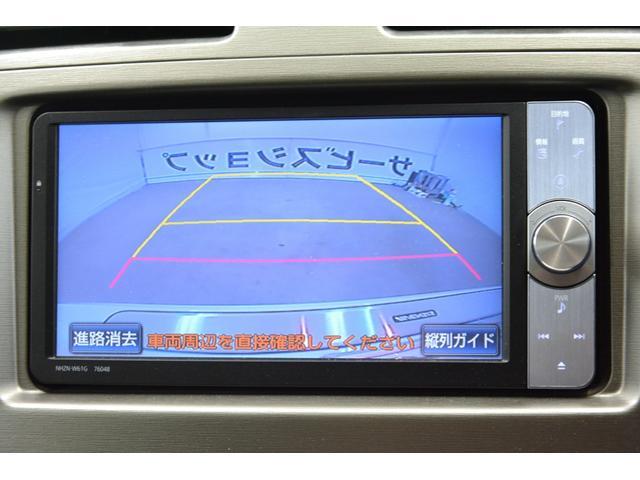 Xi 純正HDDナビ フルセグ バックモニター(20枚目)