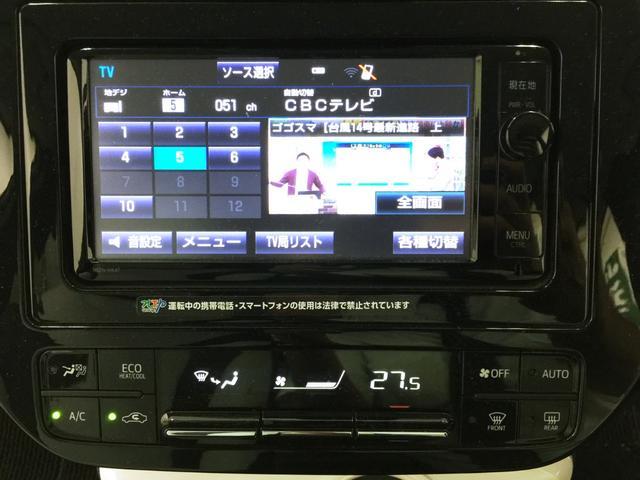 Sツーリングセレクション(19枚目)