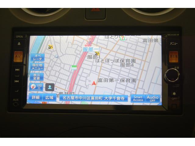 「日産」「ノート」「コンパクトカー」「愛知県」の中古車14