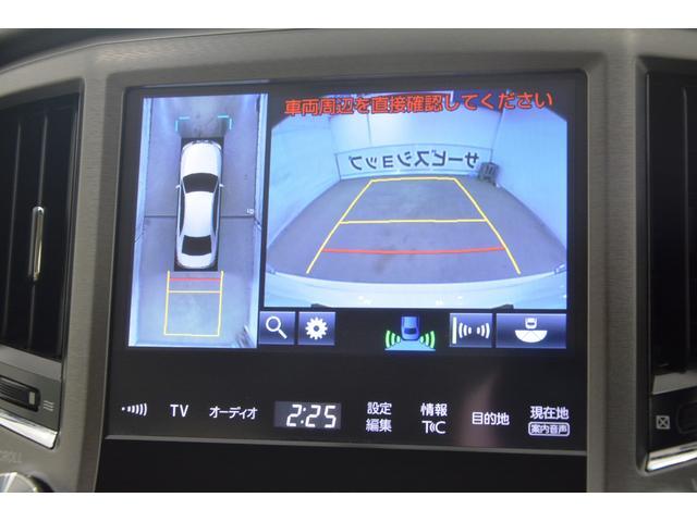 Fバージョン プリクラッシュセーフティ ブラインドスポットモニター レーダークルーズコントロール シートヒーター シートベンチレーション ステアリングヒーター LEDヘッド・フォグランプ パノラミックモニター(15枚目)