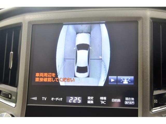 Fバージョン プリクラッシュセーフティ ブラインドスポットモニター レーダークルーズコントロール シートヒーター シートベンチレーション ステアリングヒーター LEDヘッド・フォグランプ パノラミックモニター(16枚目)