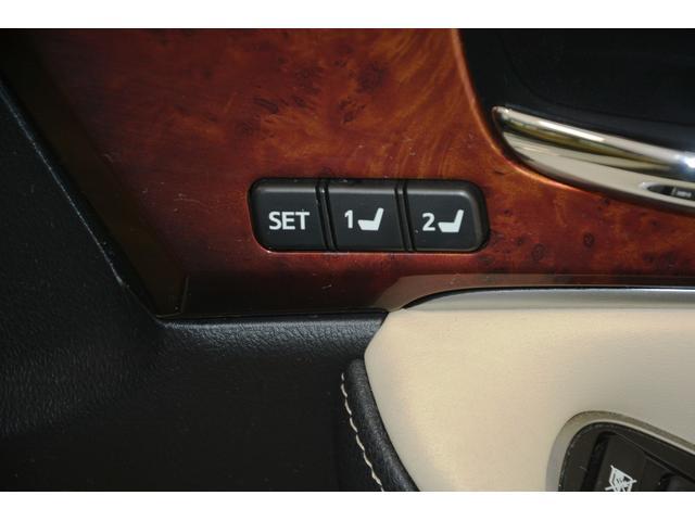 Fバージョン プリクラッシュセーフティ ブラインドスポットモニター レーダークルーズコントロール シートヒーター シートベンチレーション ステアリングヒーター LEDヘッド・フォグランプ パノラミックモニター(27枚目)