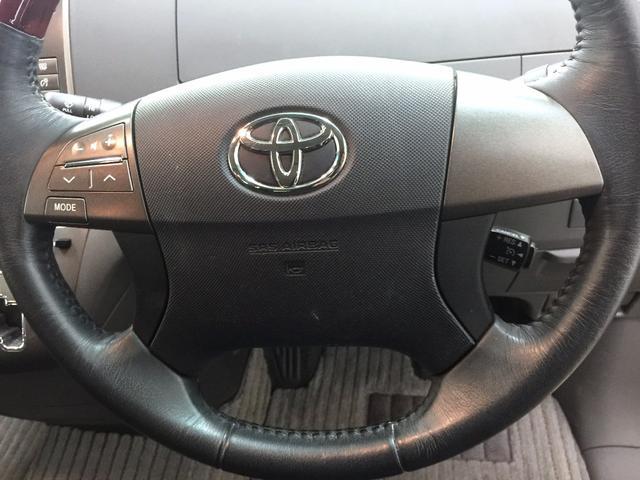 トヨタ エスティマ 2.4アエラス Gエディション HDDナビTV 両側パワスラ