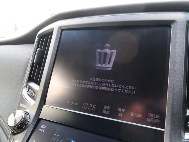 トヨタ クラウンハイブリッド アスリートS 黒本革シート 純正HDDナビフルセグ ETC
