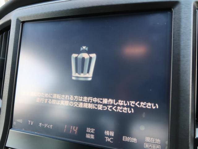 トヨタ クラウン アスリートG-T 1オーナー 禁煙車 プリクラッシュ