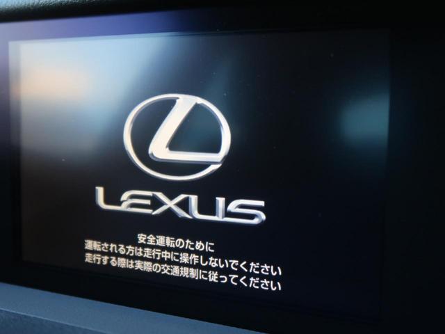 レクサス IS IS300h バージョンL 1オーナー ムーンルーフ
