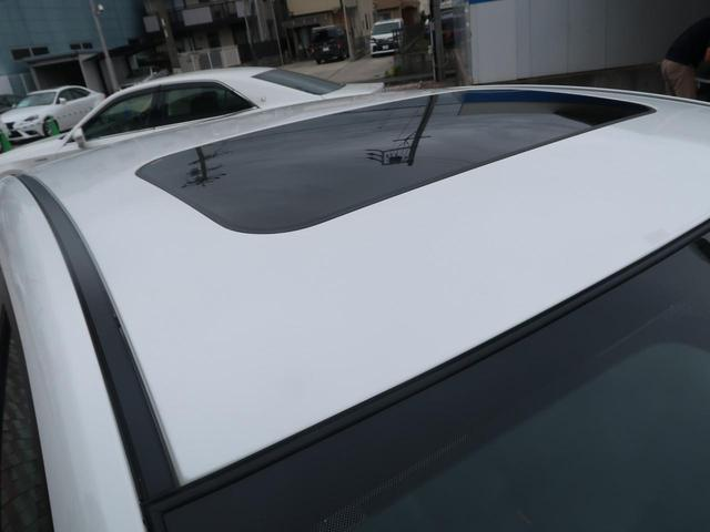 XD 禁煙車 ムーンルーフ 6MT車 スマートシティブレーキ(7枚目)