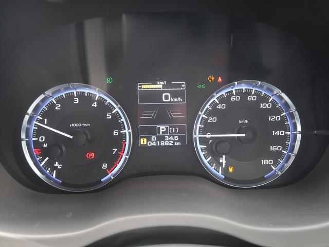 「スバル」「レヴォーグ」「ステーションワゴン」「愛知県」の中古車33