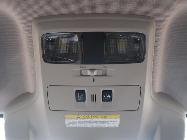 「スバル」「レヴォーグ」「ステーションワゴン」「愛知県」の中古車38