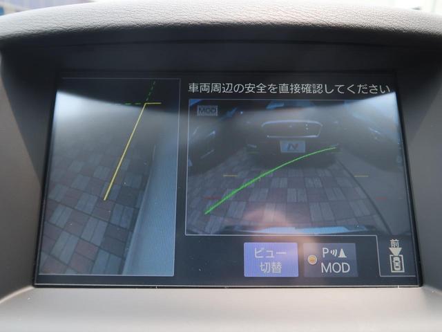 「日産」「スカイライン」「セダン」「愛知県」の中古車5