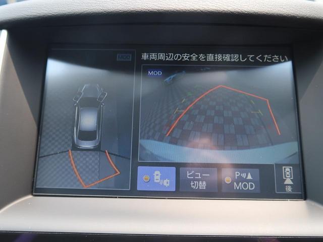 「日産」「スカイライン」「セダン」「愛知県」の中古車6