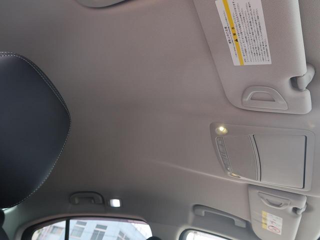 「日産」「スカイライン」「セダン」「愛知県」の中古車45