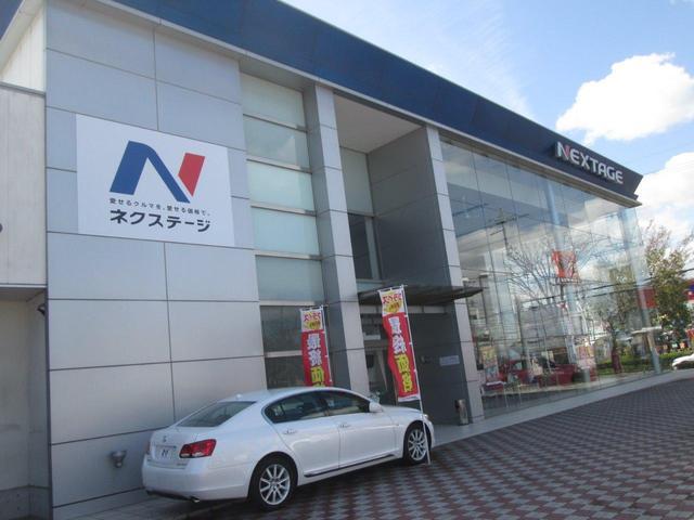「日産」「スカイライン」「セダン」「愛知県」の中古車64
