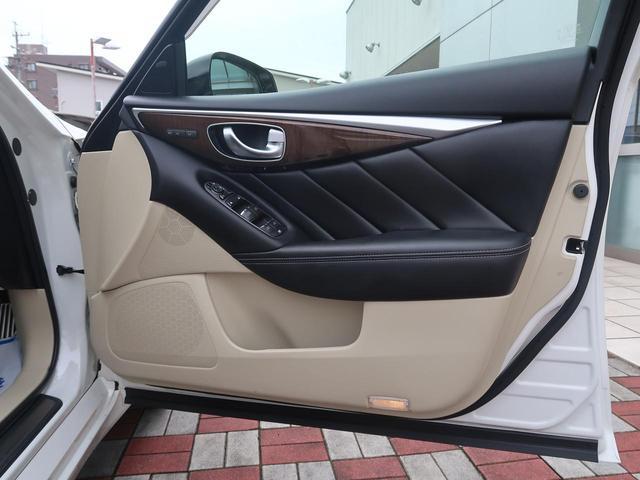 「日産」「スカイライン」「セダン」「愛知県」の中古車43