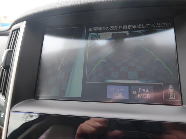 「日産」「スカイライン」「セダン」「愛知県」の中古車51