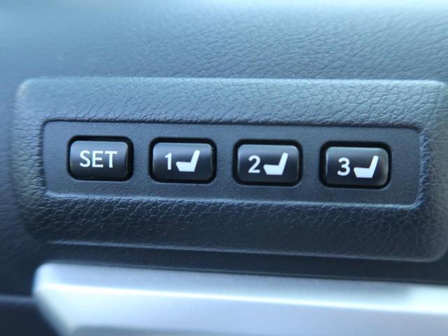 ●メモリー付パワーシート!!シートポジションがしっかり決まると、運転操作が楽になりますね♪微調整が可能なので、様々なシーンでも活躍できます。