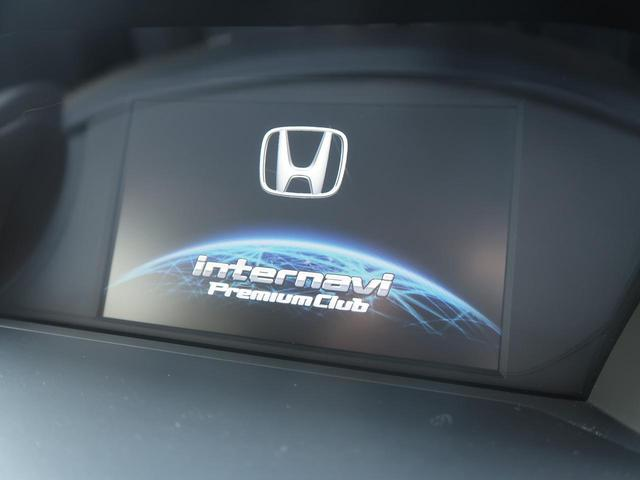 ●純正HDDナビ・フルセグ車輌。ナビ機能はもちろんオーディオ環境も十分にご満足いただける一台です☆