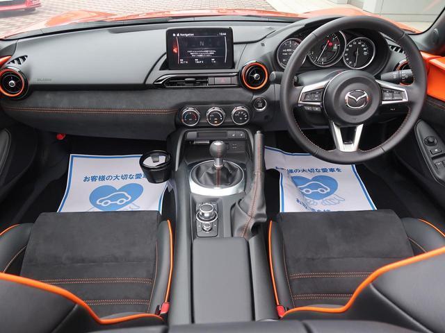 30周年記念車 国内150台限定 RAYS製鍛造アルミ 専用RECAROシート Bremboキャリパー BOSEサウンド(2枚目)