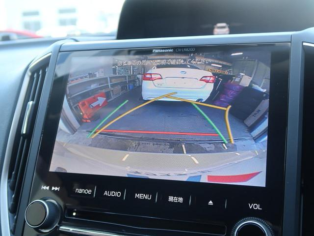 2.0i-L アイサイト 4WD 純正8型ナビ バックカメラ ETC クリアランスソナー クルーズコントロール LEDヘッドライト スマートキー パドルシフト マルチファンクションディスプレイ(4枚目)