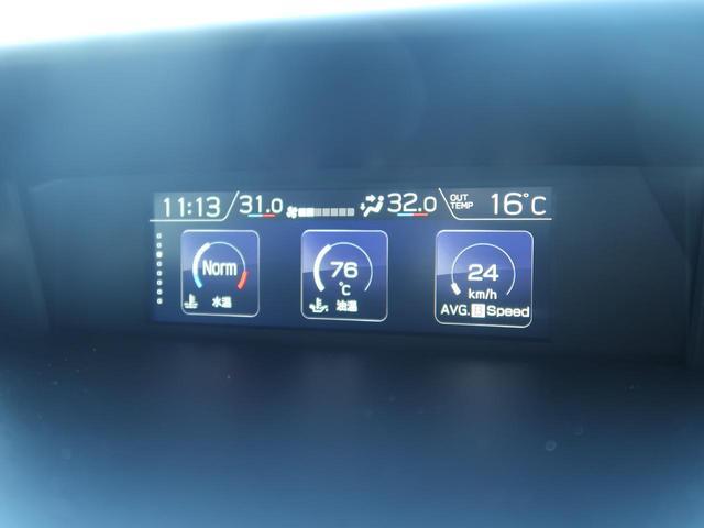 2.0i-L アイサイト 4WD 純正8型ナビ バックカメラ ETC クリアランスソナー クルーズコントロール LEDヘッドライト スマートキー パドルシフト マルチファンクションディスプレイ(5枚目)