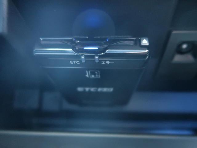 2.0i-L アイサイト 4WD 純正8型ナビ バックカメラ ETC クリアランスソナー クルーズコントロール LEDヘッドライト スマートキー パドルシフト マルチファンクションディスプレイ(9枚目)