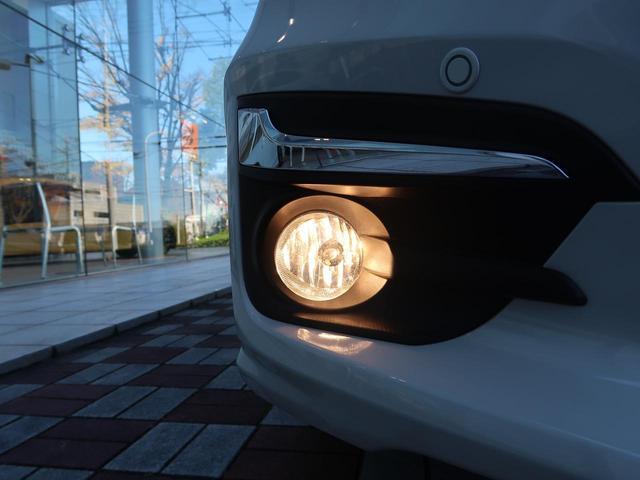 2.0i-L アイサイト 4WD 純正8型ナビ バックカメラ ETC クリアランスソナー クルーズコントロール LEDヘッドライト スマートキー パドルシフト マルチファンクションディスプレイ(37枚目)