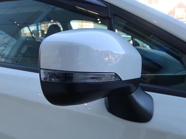 2.0i-L アイサイト 4WD 純正8型ナビ バックカメラ ETC クリアランスソナー クルーズコントロール LEDヘッドライト スマートキー パドルシフト マルチファンクションディスプレイ(40枚目)