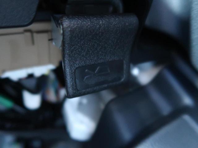 2.0i-L アイサイト 4WD 純正8型ナビ バックカメラ ETC クリアランスソナー クルーズコントロール LEDヘッドライト スマートキー パドルシフト マルチファンクションディスプレイ(46枚目)