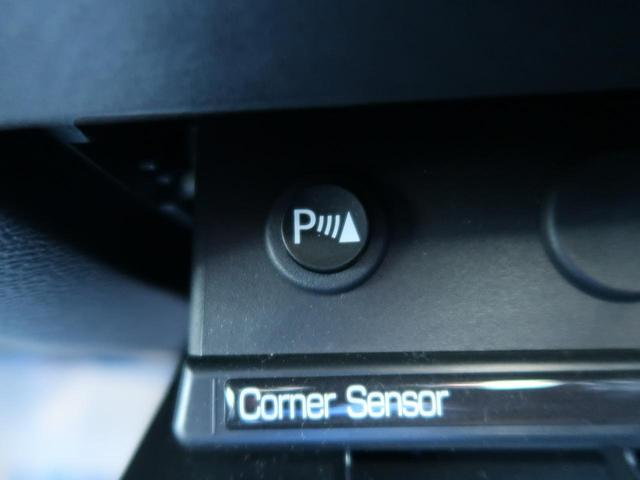 2.0i-L アイサイト 4WD 純正8型ナビ バックカメラ ETC クリアランスソナー クルーズコントロール LEDヘッドライト スマートキー パドルシフト マルチファンクションディスプレイ(47枚目)