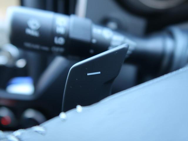 2.0i-L アイサイト 4WD 純正8型ナビ バックカメラ ETC クリアランスソナー クルーズコントロール LEDヘッドライト スマートキー パドルシフト マルチファンクションディスプレイ(52枚目)