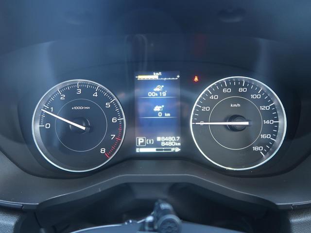 2.0i-L アイサイト 4WD 純正8型ナビ バックカメラ ETC クリアランスソナー クルーズコントロール LEDヘッドライト スマートキー パドルシフト マルチファンクションディスプレイ(54枚目)