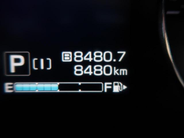 2.0i-L アイサイト 4WD 純正8型ナビ バックカメラ ETC クリアランスソナー クルーズコントロール LEDヘッドライト スマートキー パドルシフト マルチファンクションディスプレイ(55枚目)