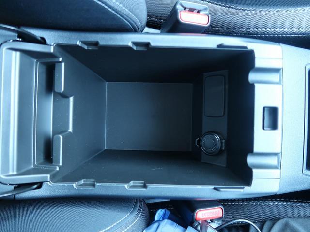 2.0i-L アイサイト 4WD 純正8型ナビ バックカメラ ETC クリアランスソナー クルーズコントロール LEDヘッドライト スマートキー パドルシフト マルチファンクションディスプレイ(58枚目)