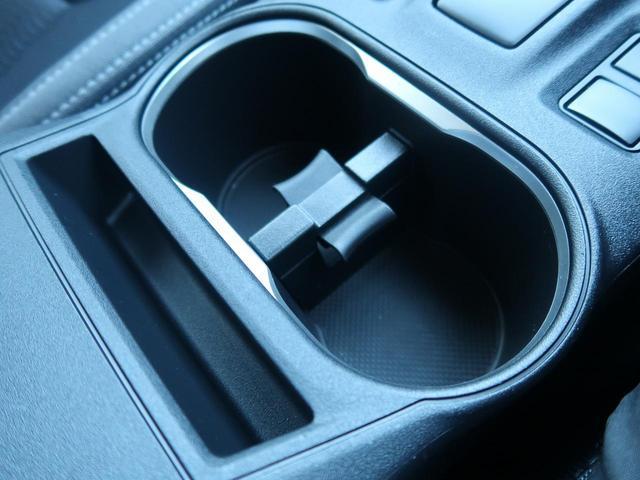 2.0i-L アイサイト 4WD 純正8型ナビ バックカメラ ETC クリアランスソナー クルーズコントロール LEDヘッドライト スマートキー パドルシフト マルチファンクションディスプレイ(59枚目)