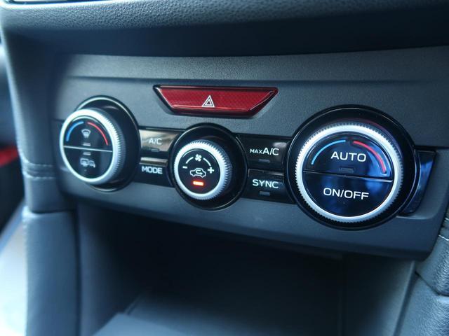 2.0i-L アイサイト 4WD 純正8型ナビ バックカメラ ETC クリアランスソナー クルーズコントロール LEDヘッドライト スマートキー パドルシフト マルチファンクションディスプレイ(64枚目)