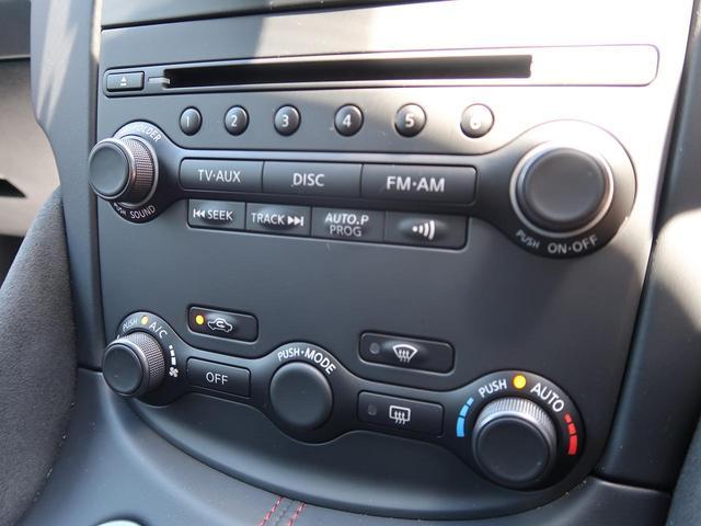 ニスモ 6速MT 純正ビルトインナビ 専用バケットシート BOSEサウンドシステム 専用エアロ 専用ベンチレーテッドディスクブレーキ&キャリパー HIDヘッドライト 専用19インチAW ETC バックカメラ(42枚目)