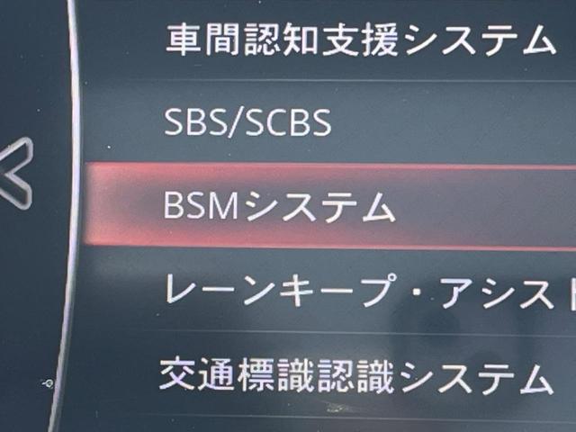 15S Lパッケージ 6速MT 360度ビューモニター 駐車センサー アイドリングストップ 横滑り防止機能 ETC クルーズコントロール バックカメラ 専用18インチAW シートヒーター パワーシート 純正ナビ(6枚目)