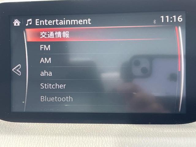15S Lパッケージ 6速MT 360度ビューモニター 駐車センサー アイドリングストップ 横滑り防止機能 ETC クルーズコントロール バックカメラ 専用18インチAW シートヒーター パワーシート 純正ナビ(45枚目)