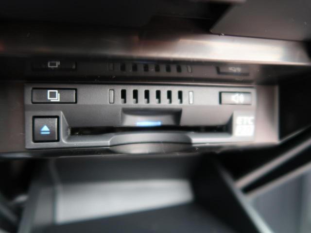 WSレザーパッケージ TRDフルエアロ ブラックレザーシート 寒冷地仕様 トヨタセーフティセンス 純正SDナビ バックカメラ レーダークルーズコントロール シートヒーター&シートクーラー クリアランスソナー(9枚目)