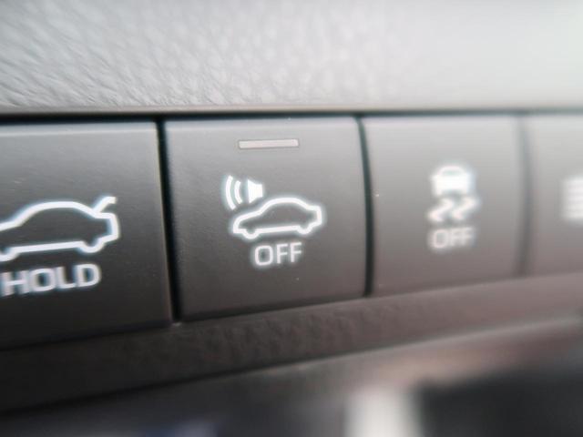 WSレザーパッケージ TRDフルエアロ ブラックレザーシート 寒冷地仕様 トヨタセーフティセンス 純正SDナビ バックカメラ レーダークルーズコントロール シートヒーター&シートクーラー クリアランスソナー(42枚目)
