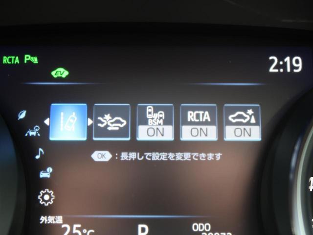 WSレザーパッケージ TRDフルエアロ ブラックレザーシート 寒冷地仕様 トヨタセーフティセンス 純正SDナビ バックカメラ レーダークルーズコントロール シートヒーター&シートクーラー クリアランスソナー(53枚目)