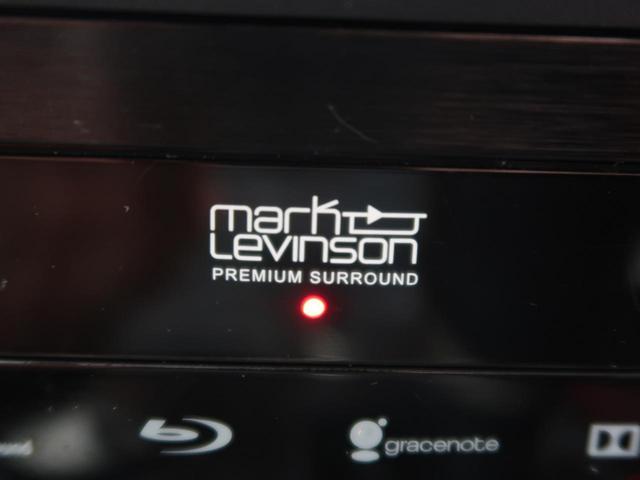 RC350 Fスポーツ ムーンルーフ マークレビンソン 赤革シート 三眼LEDヘッドライト 純正ナビ バックカメラ ETC プリクラッシュセーフティ シートベンチレーション パドルシフト 純正19インチAW スマートキー(4枚目)