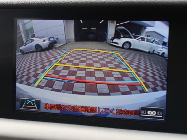 RC350 Fスポーツ ムーンルーフ マークレビンソン 赤革シート 三眼LEDヘッドライト 純正ナビ バックカメラ ETC プリクラッシュセーフティ シートベンチレーション パドルシフト 純正19インチAW スマートキー(5枚目)
