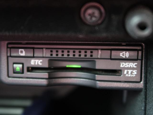 RC350 Fスポーツ ムーンルーフ マークレビンソン 赤革シート 三眼LEDヘッドライト 純正ナビ バックカメラ ETC プリクラッシュセーフティ シートベンチレーション パドルシフト 純正19インチAW スマートキー(9枚目)