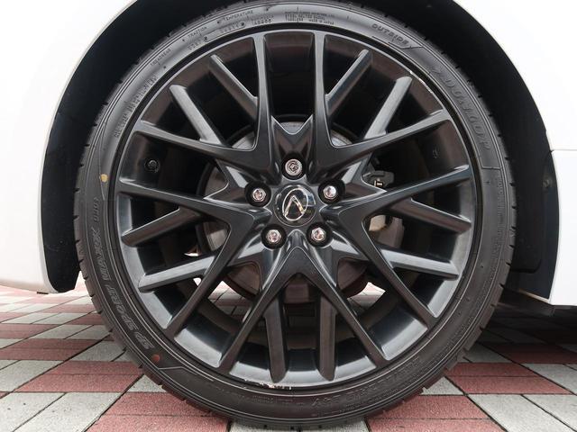 RC350 Fスポーツ ムーンルーフ マークレビンソン 赤革シート 三眼LEDヘッドライト 純正ナビ バックカメラ ETC プリクラッシュセーフティ シートベンチレーション パドルシフト 純正19インチAW スマートキー(34枚目)